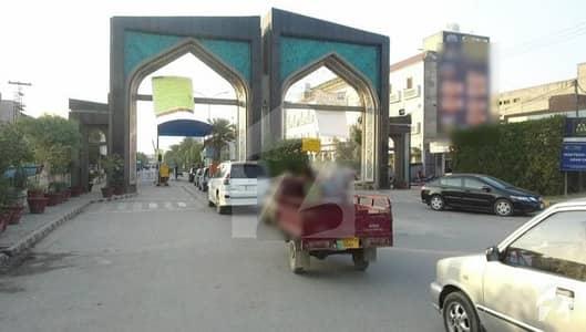 پاک عرب ہاؤسنگ سوسائٹی فیز 1 پاک عرب ہاؤسنگ سوسائٹی لاہور میں 5 مرلہ رہائشی پلاٹ 78 لاکھ میں برائے فروخت۔
