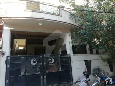 5 Marla House For Sale In Punjab Cooperative Housing Society