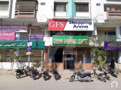 Gfs Arena Shopping Mall  Shop
