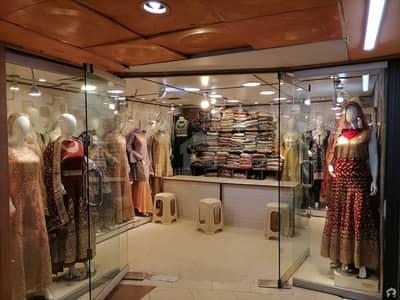 نارتھ ناظم آباد ۔ بلاک جی نارتھ ناظم آباد کراچی میں 1 مرلہ دکان 1.65 کروڑ میں برائے فروخت۔