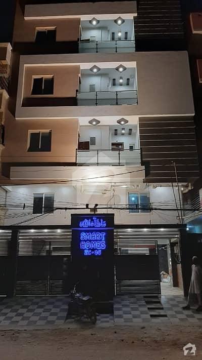 گلشنِ اقبال - بلاک 4اے گلشنِ اقبال گلشنِ اقبال ٹاؤن کراچی میں 3 کمروں کا 7 مرلہ فلیٹ 1.45 کروڑ میں برائے فروخت۔