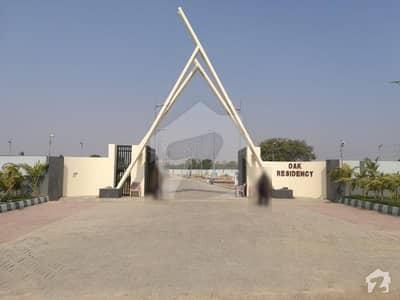 اوک ریذیڈنسی ملیر کراچی میں 5 مرلہ رہائشی پلاٹ 50 لاکھ میں برائے فروخت۔