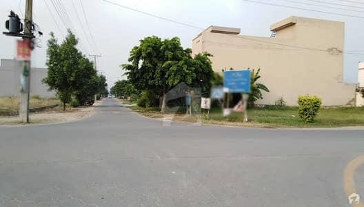 کینال گارڈن لاہور میں 2 مرلہ کمرشل پلاٹ 37.5 لاکھ میں برائے فروخت۔