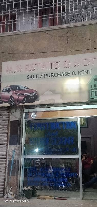 فیڈرل بی ایریا ۔ بلاک 14 فیڈرل بی ایریا کراچی میں 1 کمرے کا 5 مرلہ مکان 2.3 کروڑ میں برائے فروخت۔