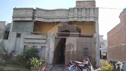 5 Marla Single Storey House In Al Ahmad Garden