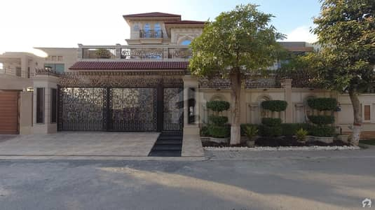 1 Kanal House For Sale In PCSIR Housing Scheme