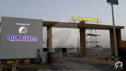Become Owner Of Your Plot File Today Which Is Centrally Located In Gulistan-E-Jauhar In Karachi