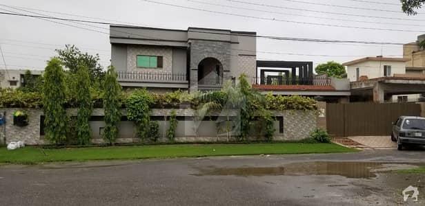 واپڈا ٹاؤن فیز 1 واپڈا ٹاؤن لاہور میں 6 کمروں کا 2 کنال مکان 5.25 کروڑ میں برائے فروخت۔