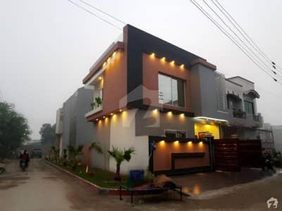 Johar Town House Sized 5.5 Marla