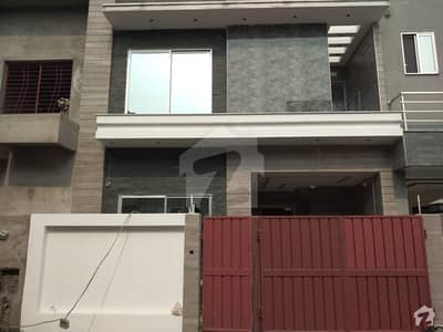 A Stunning House Is Up For Grabs In Paragon City Lahore