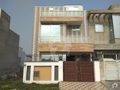 Paragon City House Sized 4 Marla