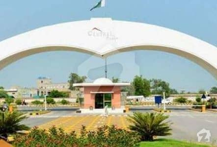 سینٹرل پارک ہاؤسنگ سکیم لاہور میں 5 مرلہ رہائشی پلاٹ 23 لاکھ میں برائے فروخت۔