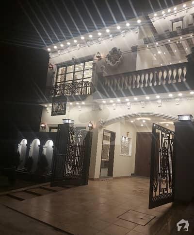 کینال گارڈن لاہور میں 4 کمروں کا 5 مرلہ مکان 1.27 کروڑ میں برائے فروخت۔