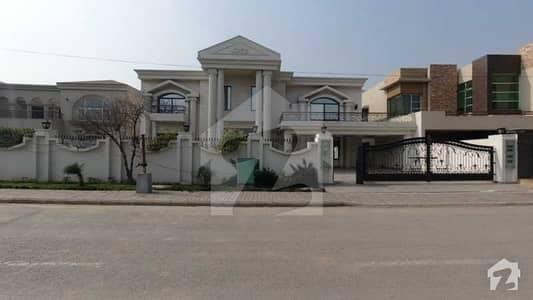بحریہ ٹاؤن ۔ بابر بلاک بحریہ ٹاؤن سیکٹر A بحریہ ٹاؤن لاہور میں 5 کمروں کا 2 کنال مکان 13 کروڑ میں برائے فروخت۔
