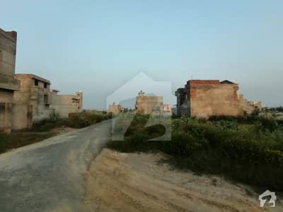 5 Marla Residential Plot In Pak Arab Housing Society