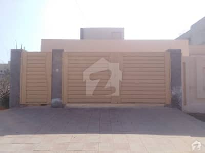 1 Kanal Single Storey House For Sale. Block E