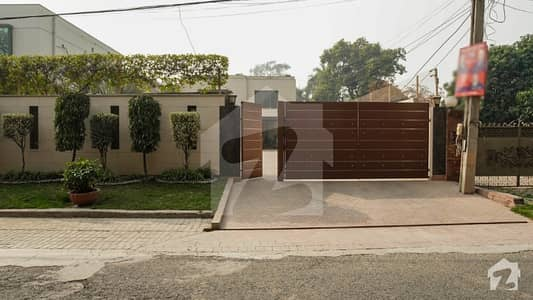 An Aesthetic Well Built And Beautifully Luxury Finished House Is Available For Sale At Model Town Block D Lahore