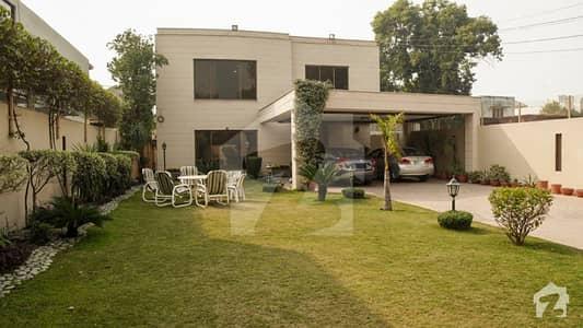 ماڈل ٹاؤن ۔ بلاک ڈی ماڈل ٹاؤن لاہور میں 7 کمروں کا 2 کنال مکان 16.75 کروڑ میں برائے فروخت۔