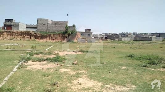 3 Marla Residential Plot For Sale In Pak Arab Housing Society Lahore