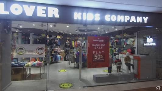 فورٹریس اسکوائر مال کینٹ لاہور میں 1 مرلہ دکان 1.9 کروڑ میں برائے فروخت۔
