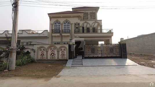 Centrally Located House In Central Park Housing Scheme Is Available For Sale