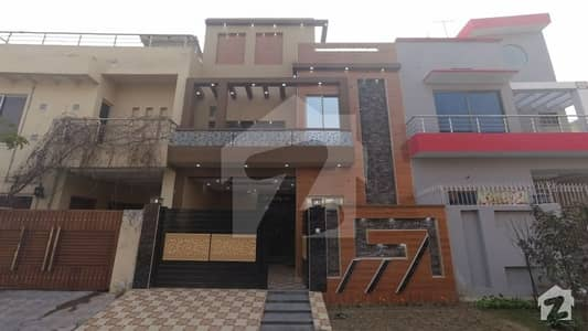 House For Sale In Beautiful Central Park Housing Scheme