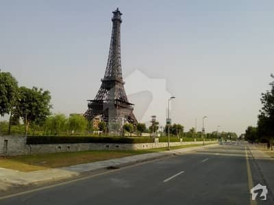 5 Marla Commercial Corner Plot In Bahria Town Lahore