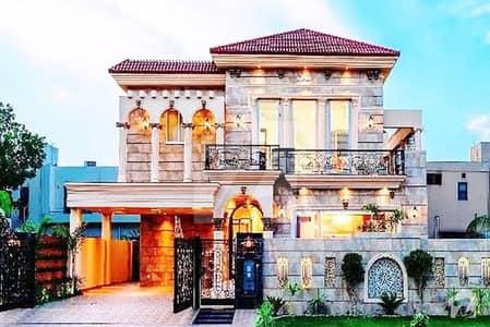 بحریہ ٹاؤن اسلام آباد میں 5 کمروں کا 1.05 کنال مکان 7 کروڑ میں برائے فروخت۔