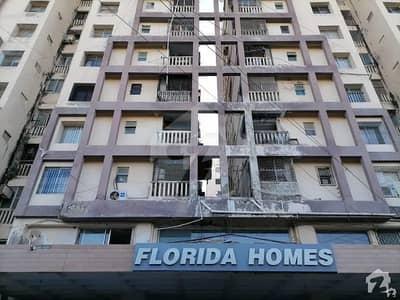 ڈی ایچ اے فیز 5 ڈی ایچ اے کراچی میں 2 کمروں کا 5 مرلہ پینٹ ہاؤس 40 ہزار میں کرایہ پر دستیاب ہے۔