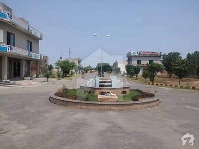 In Al Haram Garden Residential Plot Sized 5.75 Marla For Sale