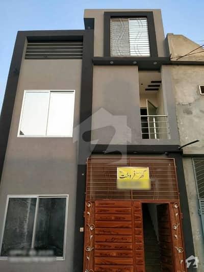 الاحمد گارڈن ہاوسنگ سکیم جی ٹی روڈ لاہور میں 3 کمروں کا 3 مرلہ مکان 53.5 لاکھ میں برائے فروخت۔