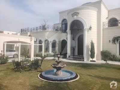 بحریہ ٹاؤن ۔ بابر بلاک بحریہ ٹاؤن سیکٹر A بحریہ ٹاؤن لاہور میں 5 کمروں کا 2 کنال مکان 12 کروڑ میں برائے فروخت۔