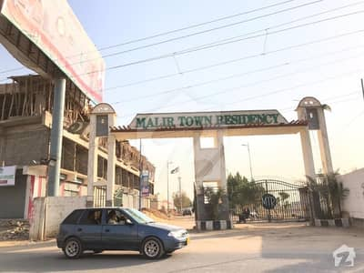 Residential Plot Available For Sale In Malir