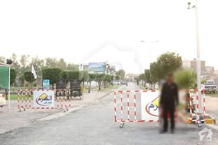 Commercial Plot Sized 3 Marla Is Available For Sale In Al Haram Garden