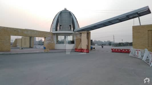 10 Marla Low Cost Residential Possession Plot For Sale In Bahria Orchard