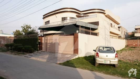An Aesthetic Well  Built And Beautifully Finished House Is Available For Sale In Architect Engineers Housing Scheme Block K Lahore