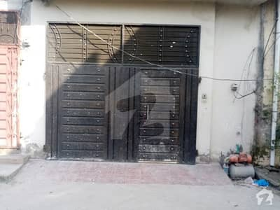 Ideal House For Sale In Sui Gas Road