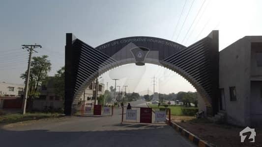 اسٹیٹ لائف ہاؤسنگ سوسائٹی لاہور میں 16 مرلہ رہائشی پلاٹ 1.52 کروڑ میں برائے فروخت۔