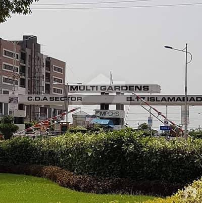 ایم پی سی ایچ ایس - بلاک جی ایم پی سی ایچ ایس ۔ ملٹی گارڈنز بی ۔ 17 اسلام آباد میں 11 مرلہ کمرشل پلاٹ 4.1 کروڑ میں برائے فروخت۔