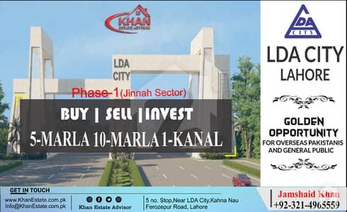 10 Marla Plots For Sale In Lda City