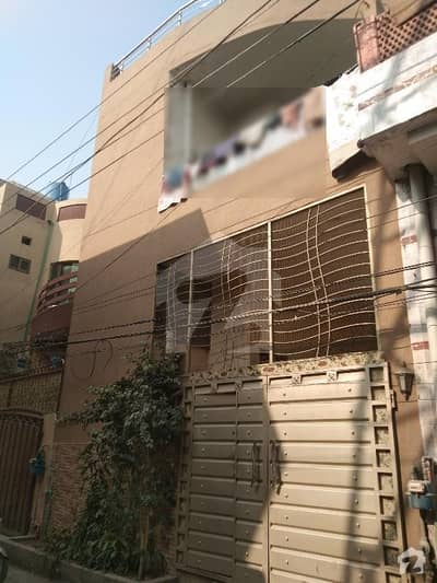 5 Marla House Available For Sale In Walton Road Lahore