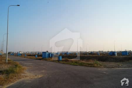 4 Marla Commercial Plot 100 Ft Road Of CCA 2 Phase 8 Dha Is For Sale In Just 7 Crore
