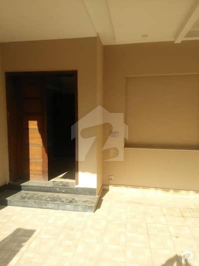8 Marla Facing Park House For Sale In Elite Villas