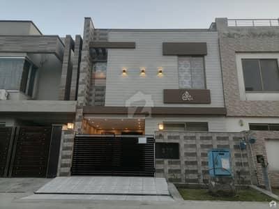 پراگون سٹی - آرچرڈ ١ بلاک پیراگون سٹی لاہور میں 3 کمروں کا 5 مرلہ مکان 1.45 کروڑ میں برائے فروخت۔