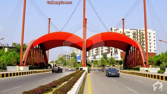 1 Kanal Plot File In Gulberg Residencia Islamabad