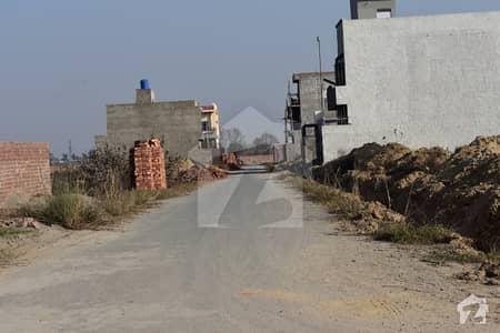 5 Marla Plot For Sale in GVL Block Phase II Pakarab Society Lahore