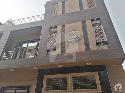 Raza Property Advisor Offer 5 Marla Luxury House For Sale At Lahore Medical Housing Scheme