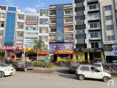 Rented Commercial Floor Is Available For Sale