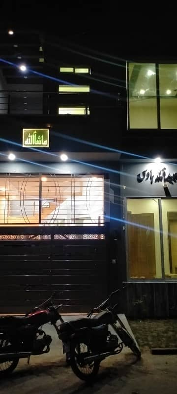 4 Marla House For Sale Galib City