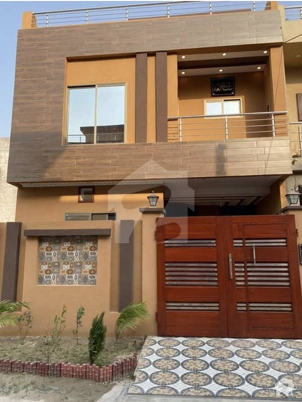 676  Square Feet House In Bismillah Housing Scheme For Sale